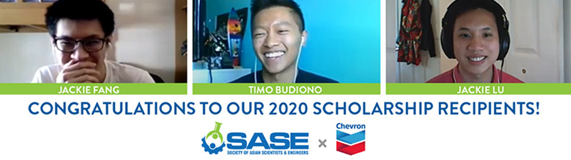 2020 SASE Scholarship Recipients